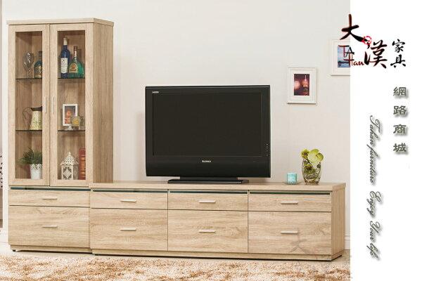 大漢家具:【大漢家具】風化木簡約電視櫃組可拆買001717-389-2