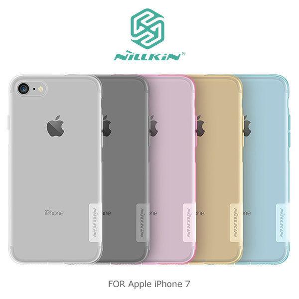 APPLEiPhone74.7吋NILLKIN耐爾金本色系列TPU軟套防塵塞設計清水套手機殼保護殼蘋果