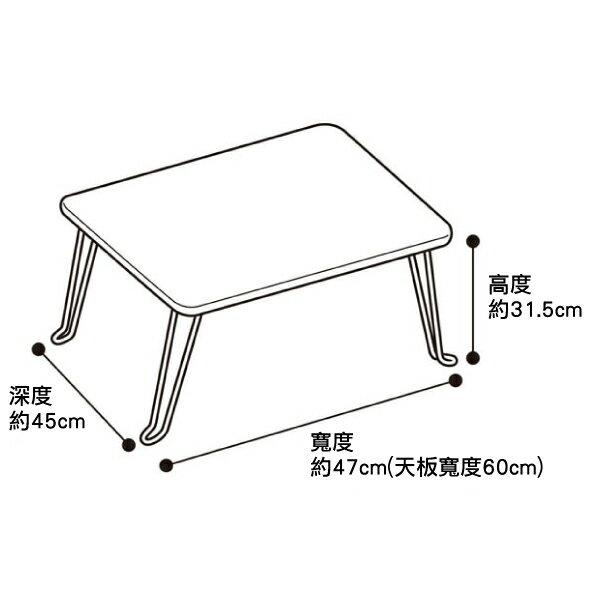 折疊桌 GRAIN 6045 DBR NITORI宜得利家居 10