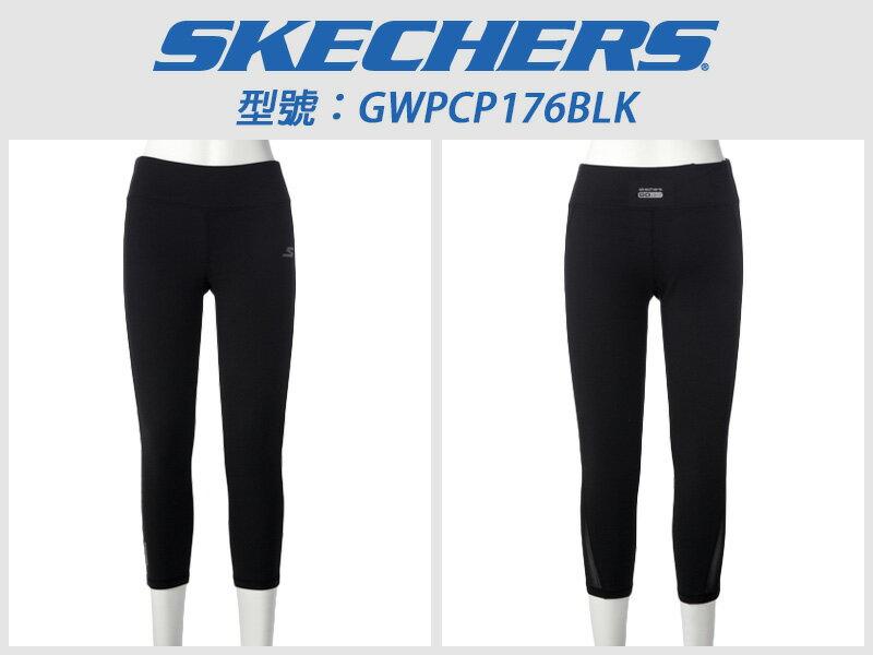 Shoestw【GWPCP176BLK】SKECHERS 緊身褲 七分束褲 彈性排汗 黑色