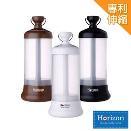 【滿3千10%點數回饋】【Horizon 天際線】充電式磁吸伸縮露營燈 (酷黑 / 咖啡 / 雪白 ) - 限時優惠好康折扣