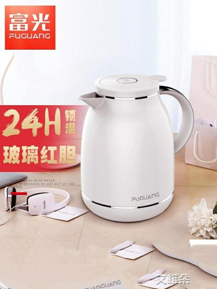 保溫壺大容量水壺保溫瓶玻璃內膽熱水瓶保暖水壺1.5L 清涼一夏钜惠