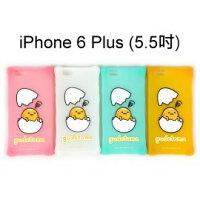 蛋黃哥週邊商品推薦蛋黃哥防震矽膠保護套 [傻瓜蛋] iPhone 6 Plus 5.5吋【三麗鷗正版授權】