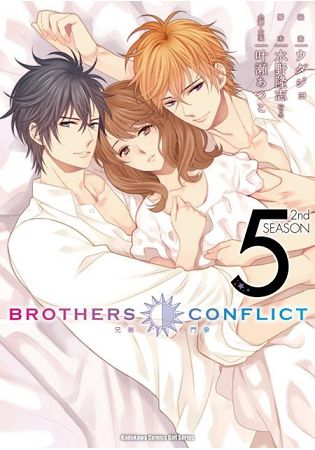 BROTHERS CONFLICT 2nd SEASON 5 完