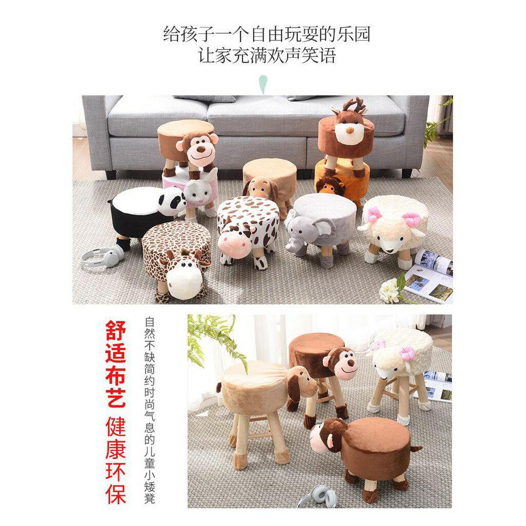 動物換鞋凳子家用坐墩寶寶可愛卡通沙發圓凳創意兒童小板凳矮椅子   ATF 4
