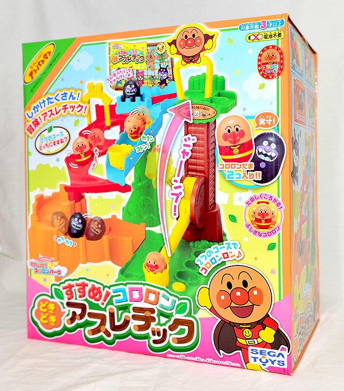 麵包超人 細菌人 發射! 滾滾溜滑梯遊樂園 日本正版商品