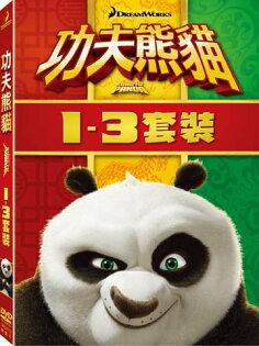 功夫熊貓1-3套裝 DVD