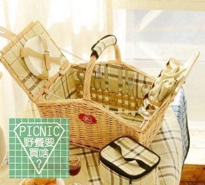 《野餐要買啥》雙蓋屋型四人組復古手提野餐籃