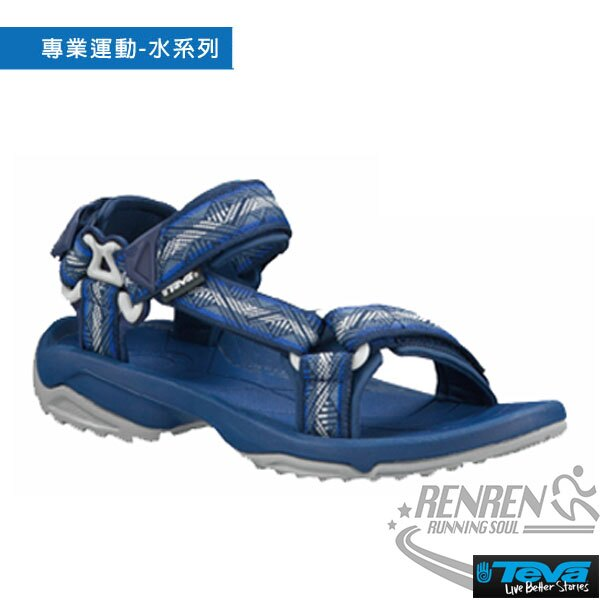 TEVA 男休閒涼鞋 Terra Fi Lite (藍) 獨家織帶 多點式調整