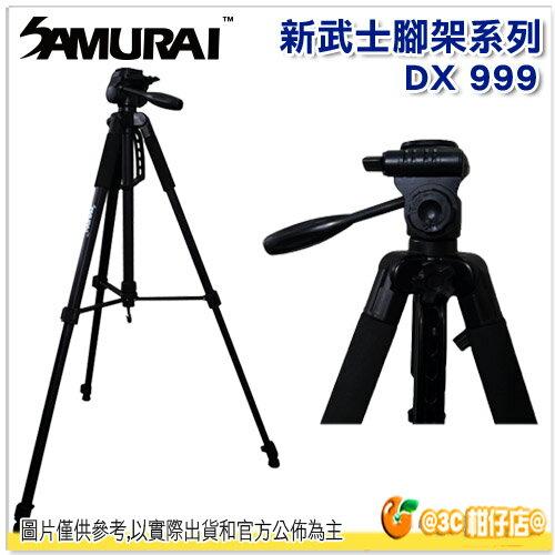 免運 SAMURAI 新武士 DX 999 鋁合金 三腳架 公司貨 大腳架 最高170cm 載重5KG 含掛勾