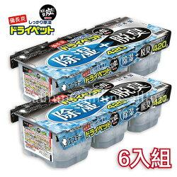 【日本雞仔牌】備長炭消臭除濕盒/活性脫臭炭除濕劑_超值6入組‧日本製