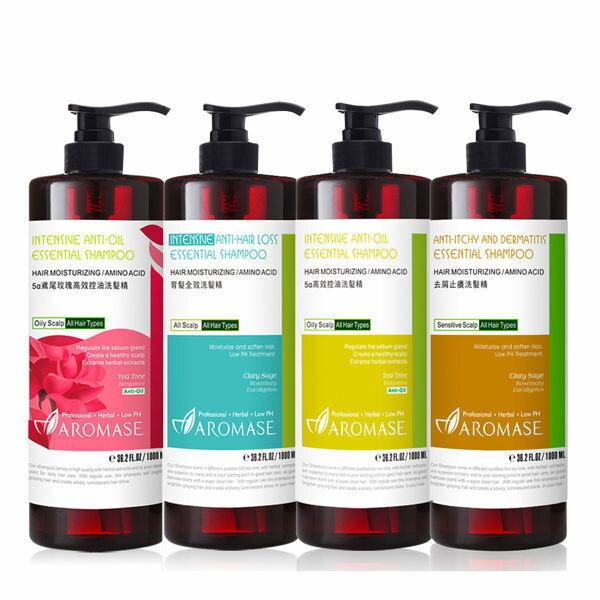 Aromase艾瑪絲 洗髮精1000ml 升級版 共4款 (5α鳶尾玫瑰控油/育髮全效/5α高效控油/去屑止癢)