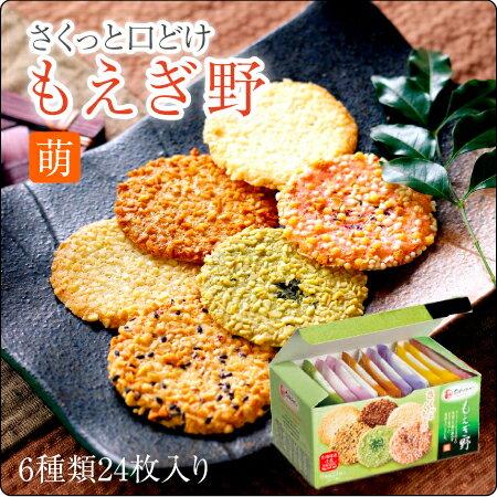 TIVON夢野薄脆餅乾6種類 ???野 萌 24枚入 (127.2g) 日本進口