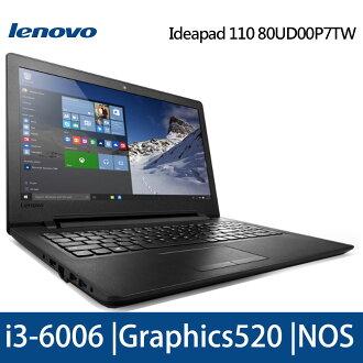 Lenovo 聯想 IdeaPad 110 15.6吋HD/i3-6006U雙核心/4G/500GB/無系統 超值筆電 質感黑檀(80UD00P7TW) 【全站點數 9 倍送‧消費滿$999 再抽百萬..