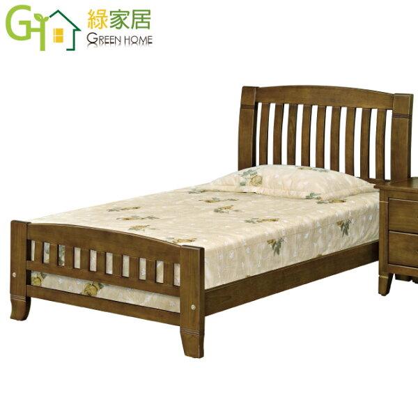 【綠家居】梅可夏時尚3.5尺實木單人床台組合(不含床墊&床頭櫃)