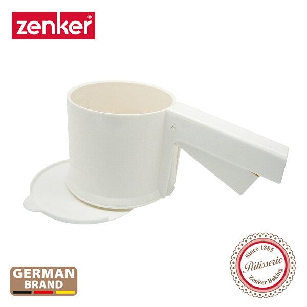 德國Zenker附蓋麵粉篩ZE-684054