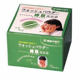 健康時代 綠豆洗容素 10gx20包 盒