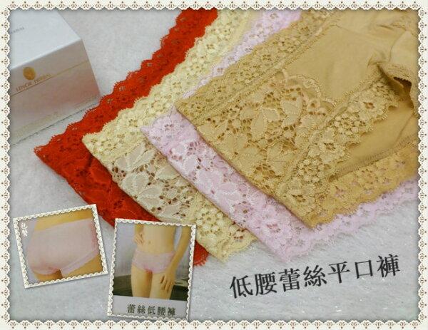 (2件入)【台灣製】新品上市布料柔軟貼身舒適無痕褲蕾絲低腰平口內褲透氣吸汗包臀零著感品質保證CP值高D7705俏麗一身