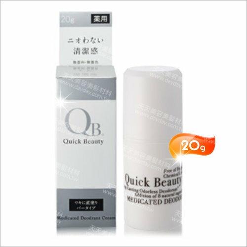 網路熱銷! 日本白金級QB零體味24H持久體香棒20g [56230]網友激推!