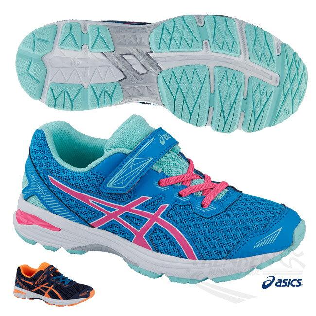 ASICS亞瑟士 兒童慢跑鞋 GT-1000 5 PS (藍粉紅) 舒適性的入門跑鞋