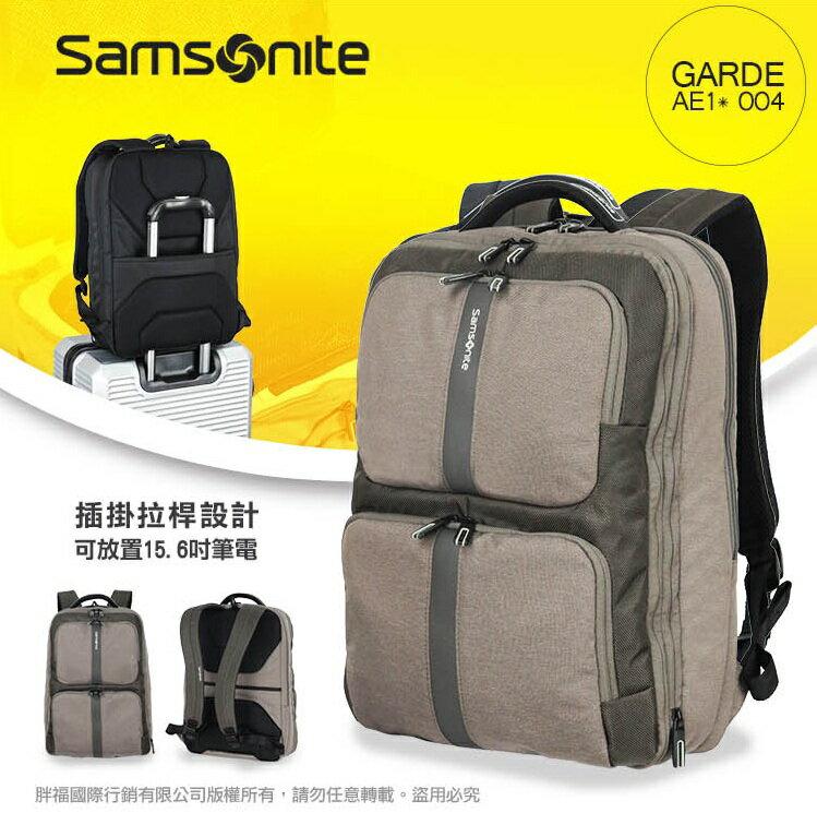 《熊熊先生》新秀麗 Samsonite 超大容量 15.6吋筆電雙肩包 GARDE 可加大 護脊背墊 可插掛拉桿 後背包 休閒包 AE1*004