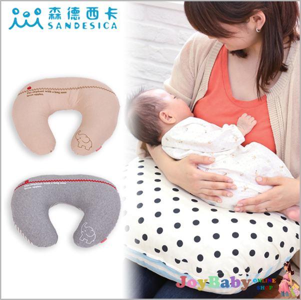 日本SANDESICA產前孕婦枕多功能授乳枕 嬰兒喂奶枕頭產後哺乳枕 寶寶學坐枕 嬰兒枕【JoyBaby】