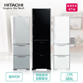 HITACHI 日立 385公升變頻三門電冰箱 RG41WS