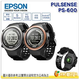 送登錄禮 EPSON Pulsense PS-600 運動手錶 公司貨 睡眠 心律感測 健康管理 手錶 PS600