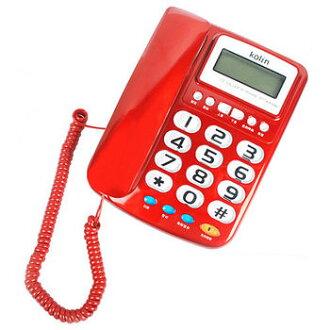 台灣哈理 歌林 來電顯示有線電話 KTP-DS002 紅/ 鐵灰 2色