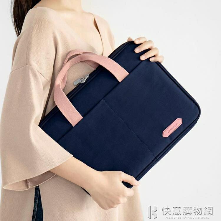 手提a4文件袋公文包男女商務辦公資料袋多層拉鏈大容量防水電腦包