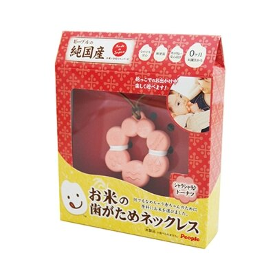 日本People-日製米的項鍊咬舔玩具(甜甜圈造型)(0m+)『121婦嬰用品館』