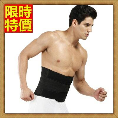 護腰運動護具 -雙重加壓超彈力腰肌勞損健身塑身運動護腰腰帶2色71ac45【獨家進口】【米蘭精品】
