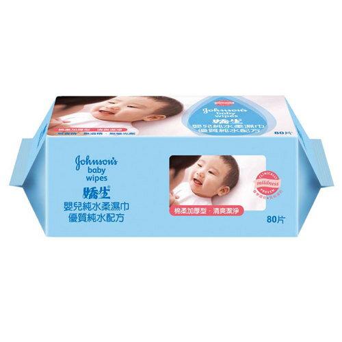 嬌生 嬰兒純水柔濕巾 棉柔加厚型 80片 / 包 0