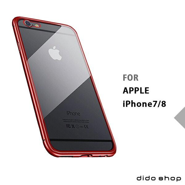 iPhone78通用4.7吋磁吸式鋼化玻璃手機殼手機保護殼(WK005)【預購】