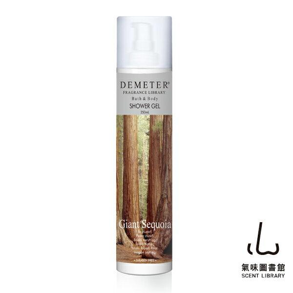 【氣味圖書館】紅杉木精油泡沫沐浴精 250ml