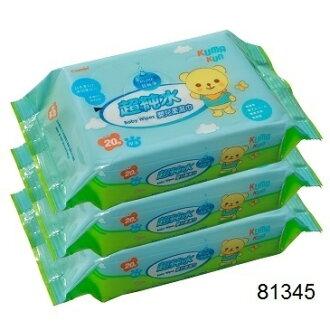 日本【Combi 康貝】KumaKun超純水柔濕巾隨手包(20抽3入)