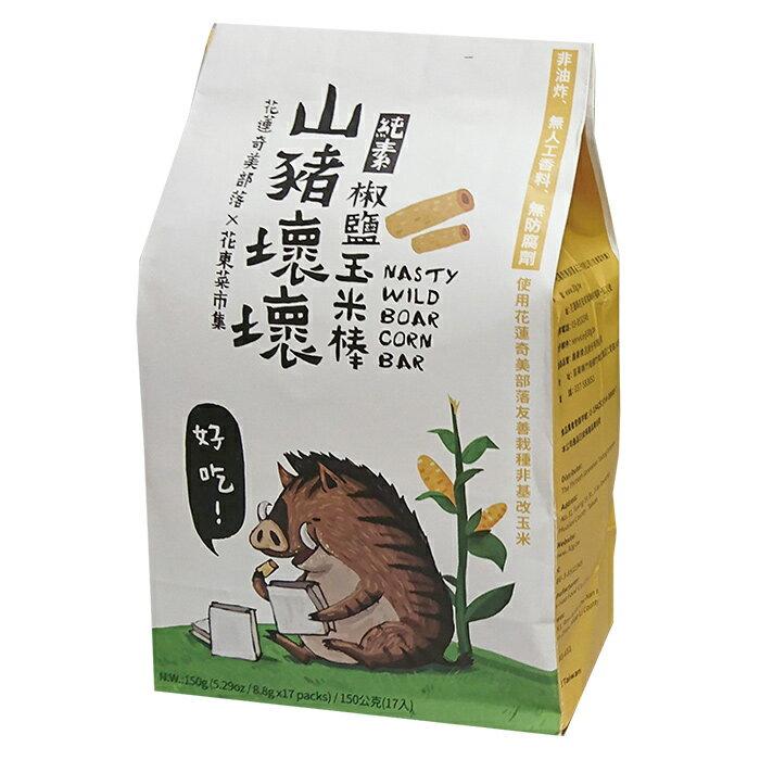 花蓮山豬壞壞微甜椒鹽玉米棒x6入組 BEYOND CAFÉ/SELECT