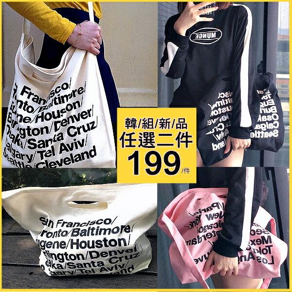 ☆克妹☆現貨+預購【AT37467】韓國ulzzang簡約字母印花超大容量多用途帆布大方包
