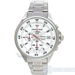 SEIKO手錶 精工表 SKS623P1 白面 日期 三眼計時 鋼帶男錶 全新原廠正品【錶飾精品】