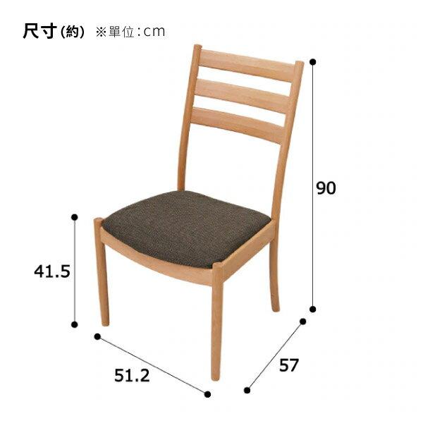 ◎櫸木餐椅 N COLLECTION C-07 AL NA NITORI宜得利家居 5