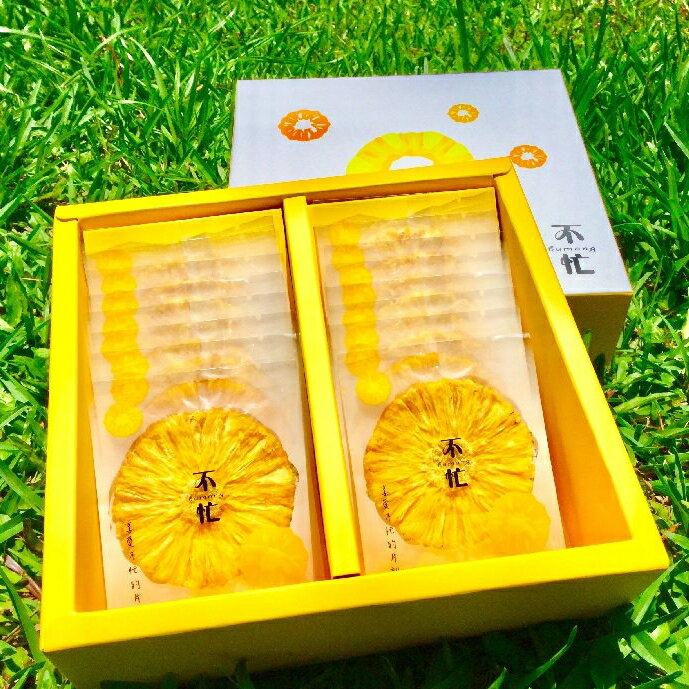 水果原片果乾禮盒-鳳梨-低溫乾燥天然無糖無添加果乾-16包入