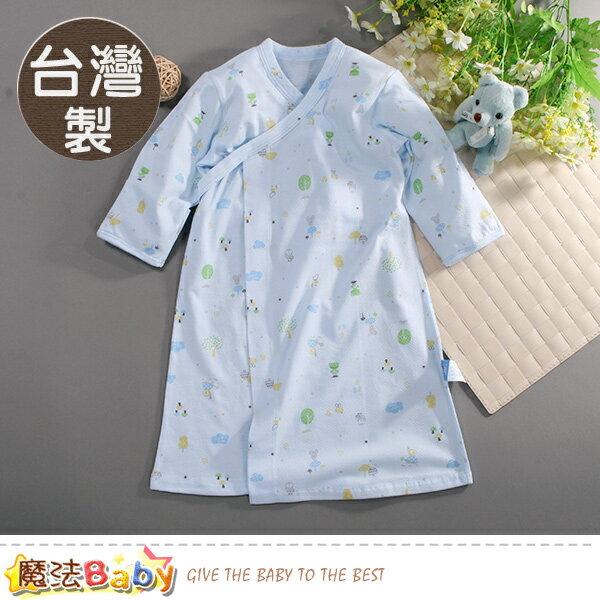 嬰兒長袍台灣製薄款純棉護手日式長睡袍魔法Baby~b0049