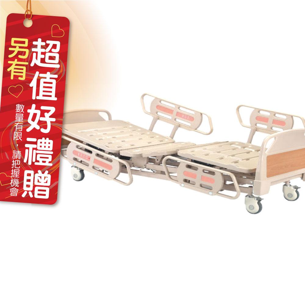 康元 B-880A 交流電力可調整病床 三馬達美式醫療護理床電動床-護欄安全鎖定功能 輔具補助 贈品-餐桌板x1、床包x2、防水防漏中單x2