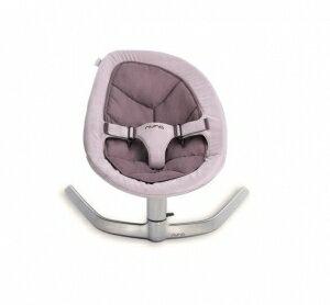 荷蘭【Nuna】Leaf 搖搖椅專屬坐墊 - 紫色