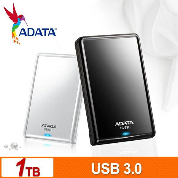 【喬傑數位】ADATA威剛 HV620 1TB(黑) USB3.0 2.5吋行動硬碟