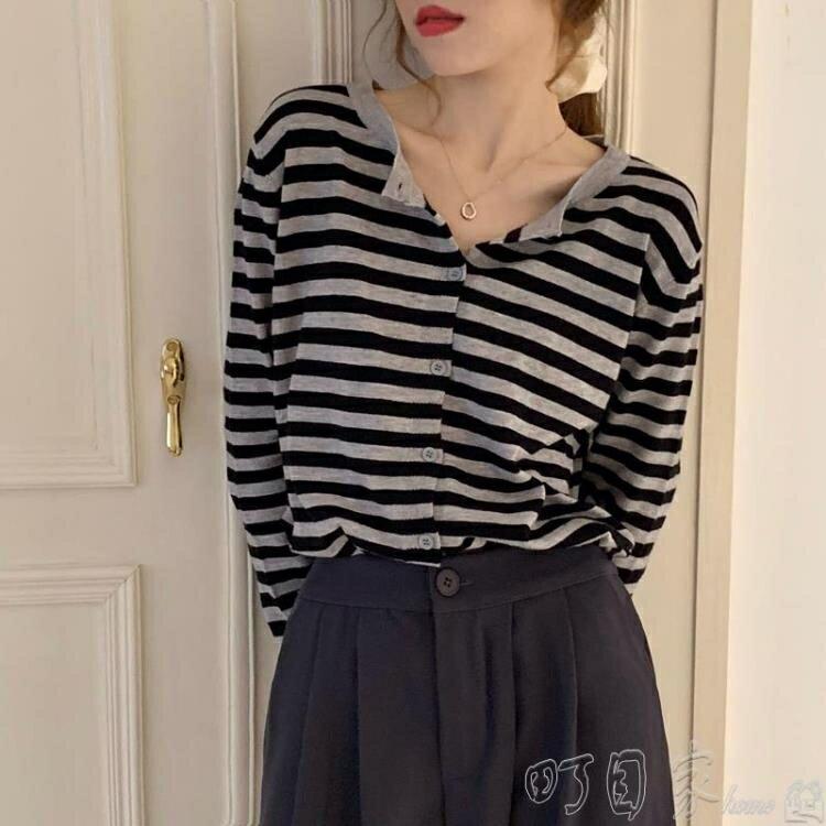 針織上衣2020春秋季新款溫柔風條紋短款長袖針織開衫外套女裝外搭薄款上衣