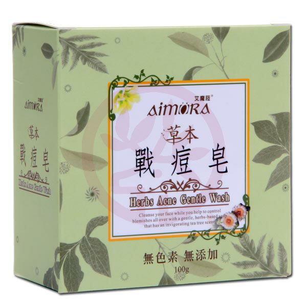 港香蘭草本戰痘皂(100g)x1