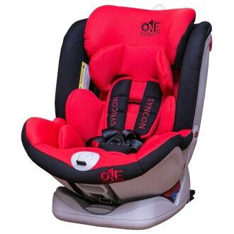 ★衛立兒生活館★欣康 SYNCON ONE(0-12歲)ISOFIX汽車安全座椅-紅黑