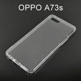 氣墊空壓透明軟殼OPPOA73s(6吋)