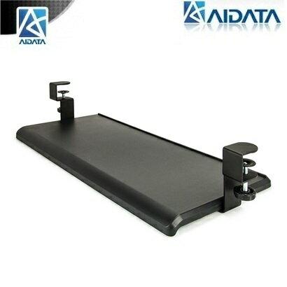 [富廉網] AIDATA KB-1010 鍵盤收納架/鍵盤收納抽屜